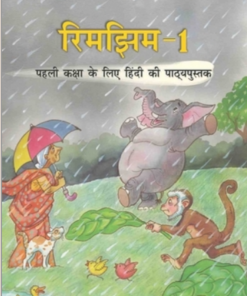 Rimjhim Hindi Book Class 1