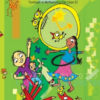 This book is for class one students. Which is published by NCERT.