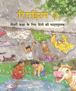 Rimjhim Hindi Book Class 3