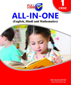 Full Marks All In One(English, Hindi, Mathematics, EVS) Guide For Class 1