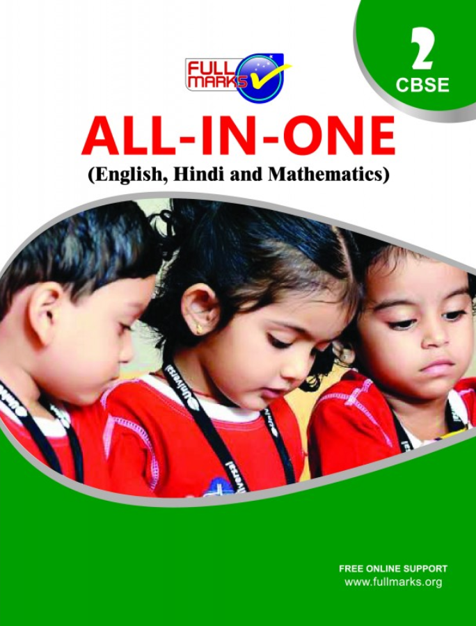 Full Marks All In One(English, Hindi, Mathematics) Guide For Class 2