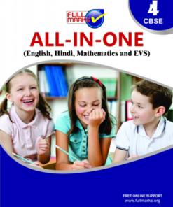 Full Marks All In One(English, Hindi, Mathematics) Guide For Class 4