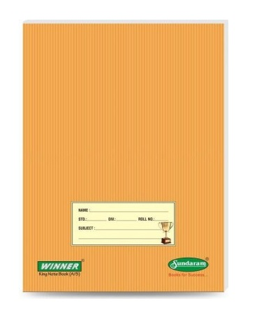 Single Line Sundaram Winner Small Size Notebook 200 pages