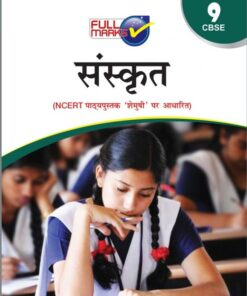 Full Marks Sanskrit Guide for Class 9th