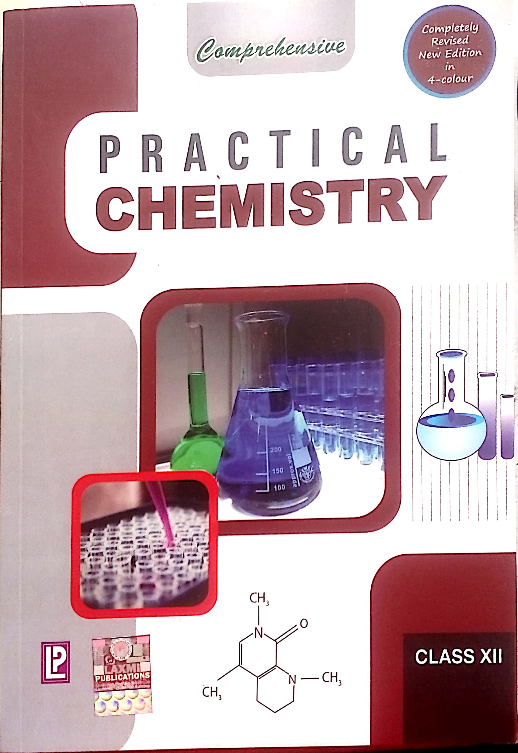 Comprehensive Chemistry Practical Lab manual Class 12th