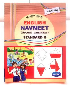 English Navneet Guide Class - 6 Bhag -1