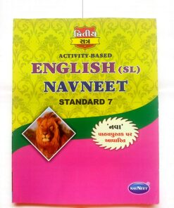 English Navneet Guide Class - 7 Bhag -2