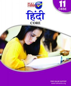 Full Marks Hindi Core Guide for Class 11th