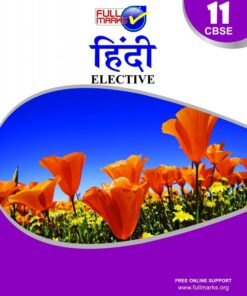 Full Marks Hindi Elective Guide for Class 11th