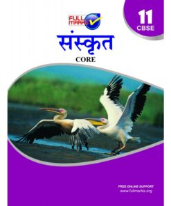 Full Marks Sanskrit Guide for Class 11th