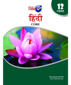 Full Marks Hindi Core Guide for Class 12th
