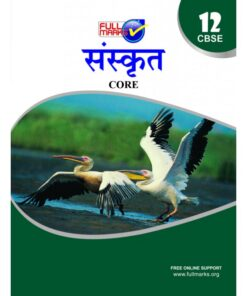Full Marks Sanskrit Core Guide for Class 12th
