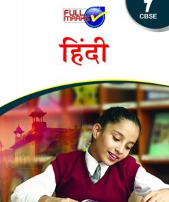 Full Marks Hindi Guide for Class 7(Vasant)