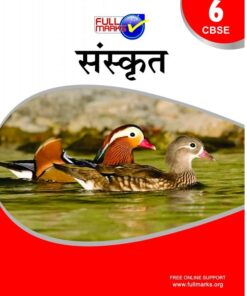 Full Marks Guide Sanskrit for Class 6