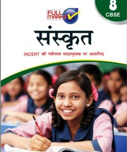 Full Marks Sanskrit Guide for Class 8