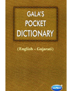 Gala Pocket Dictionery English-Gujaratati