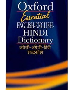 Essential English-English-Hindi Dictionary