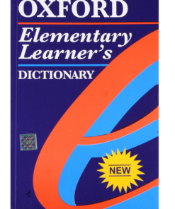 Oxford Elementary Learner's Dictionary (English Language)