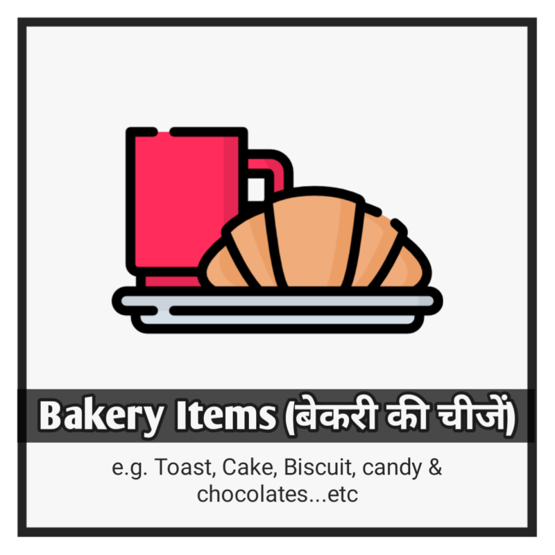 buy limitless24 bakery items