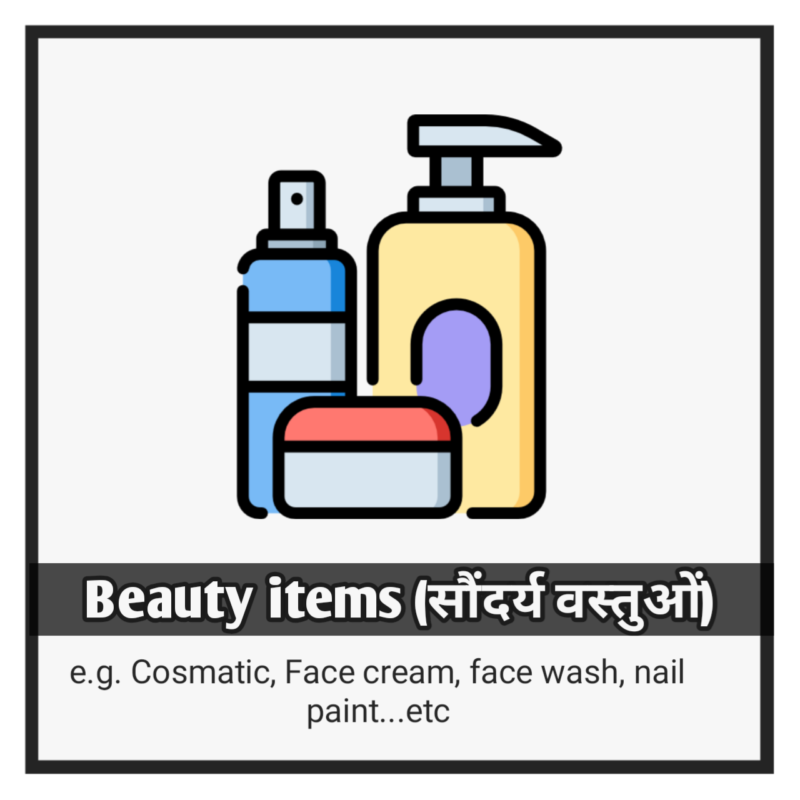 buy limitless24 beauty items
