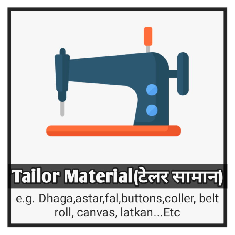 buy tailor materials online limitless24.com